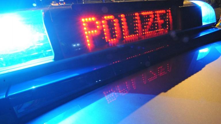 Maintal- Frau mit Pfefferspray attackiert und getreten